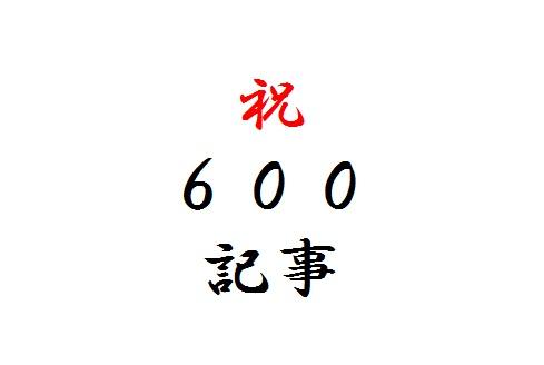 f:id:sasakimaruo:20161125225856j:plain