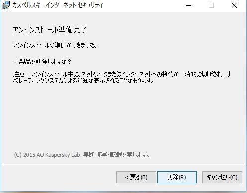 f:id:sasakimaruo:20161224162226j:plain