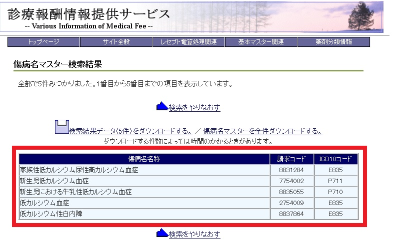f:id:sasakimaruo:20161229214811j:plain