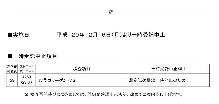 f:id:sasakimaruo:20170204235836j:plain