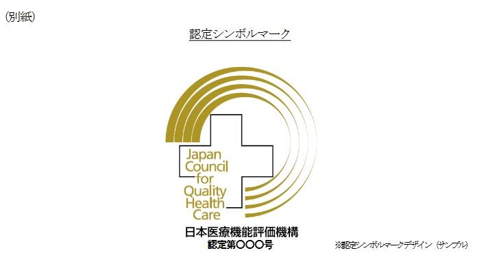 f:id:sasakimaruo:20170217230541j:plain