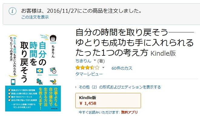 f:id:sasakimaruo:20170301224142j:plain