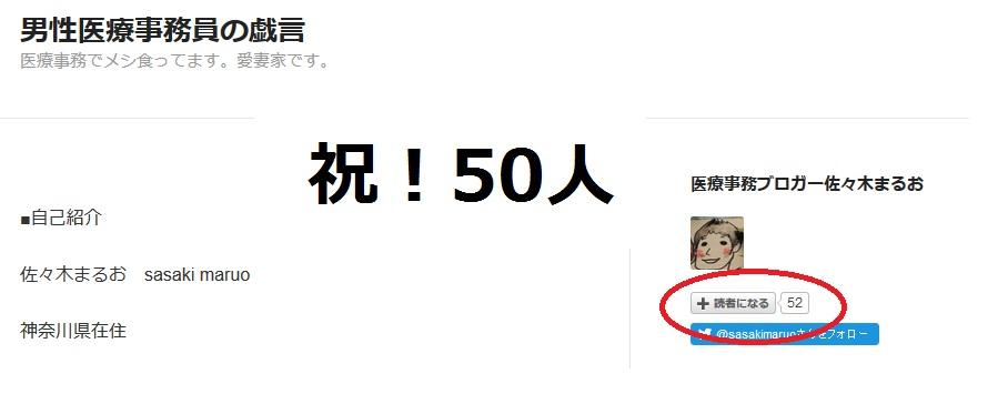 f:id:sasakimaruo:20170416224422j:plain