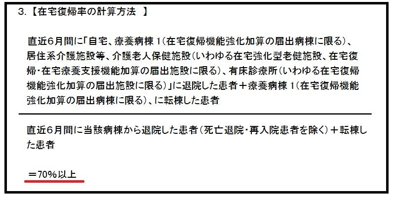 f:id:sasakimaruo:20170620223444j:plain
