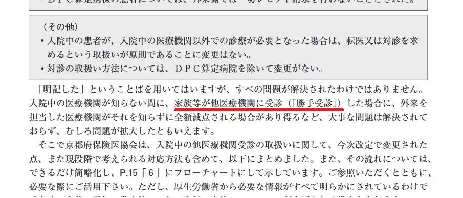 f:id:sasakimaruo:20170731220321j:plain