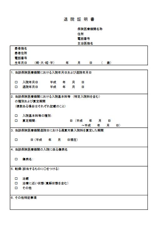 f:id:sasakimaruo:20170815221003p:plain