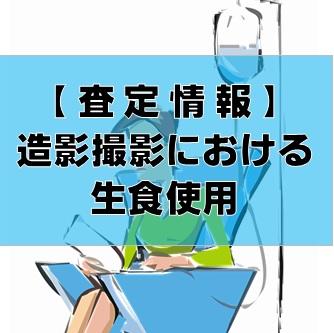 f:id:sasakimaruo:20170919225349j:plain