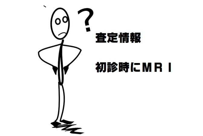 f:id:sasakimaruo:20170921234612j:plain