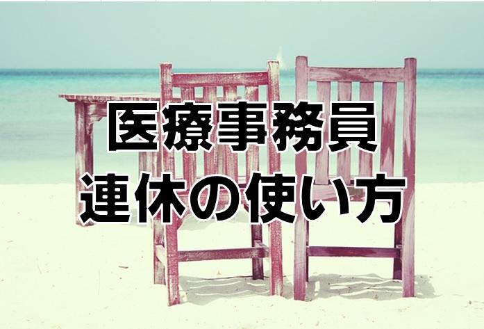 f:id:sasakimaruo:20170925230327j:plain