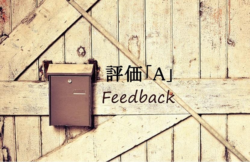 f:id:sasakimaruo:20171009222819j:plain