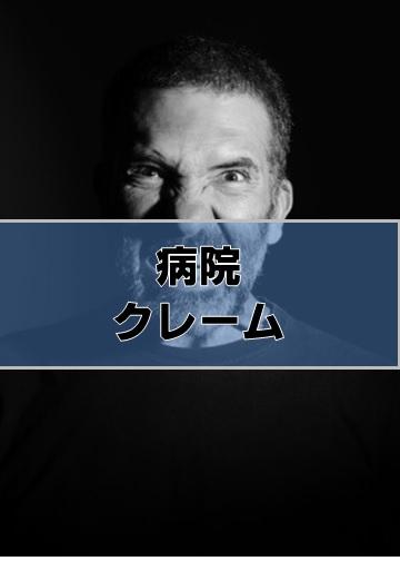 f:id:sasakimaruo:20171011230207j:plain