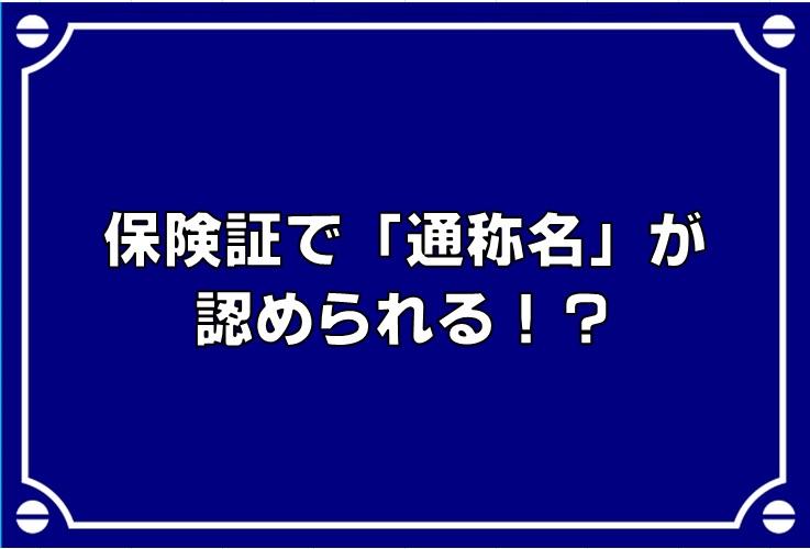 f:id:sasakimaruo:20171018230106j:plain