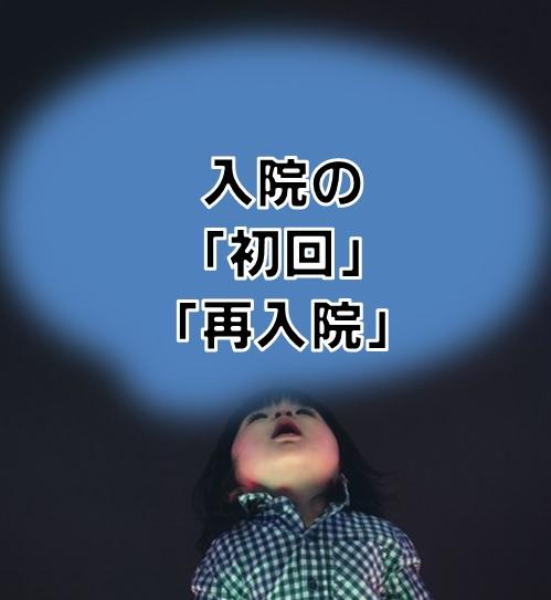 f:id:sasakimaruo:20171021221428j:plain