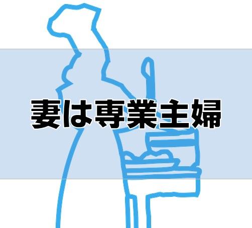 f:id:sasakimaruo:20171104190900j:plain