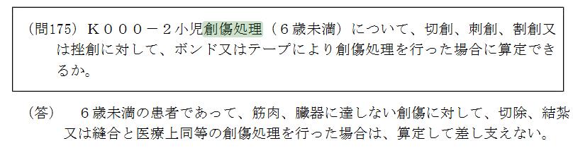 f:id:sasakimaruo:20180103230408p:plain