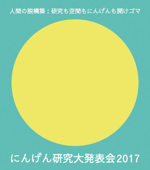 f:id:sasakiyusuke:20170714004332j:plain
