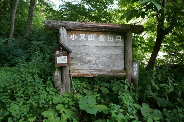 f:id:sasakoux:20160813131204j:image