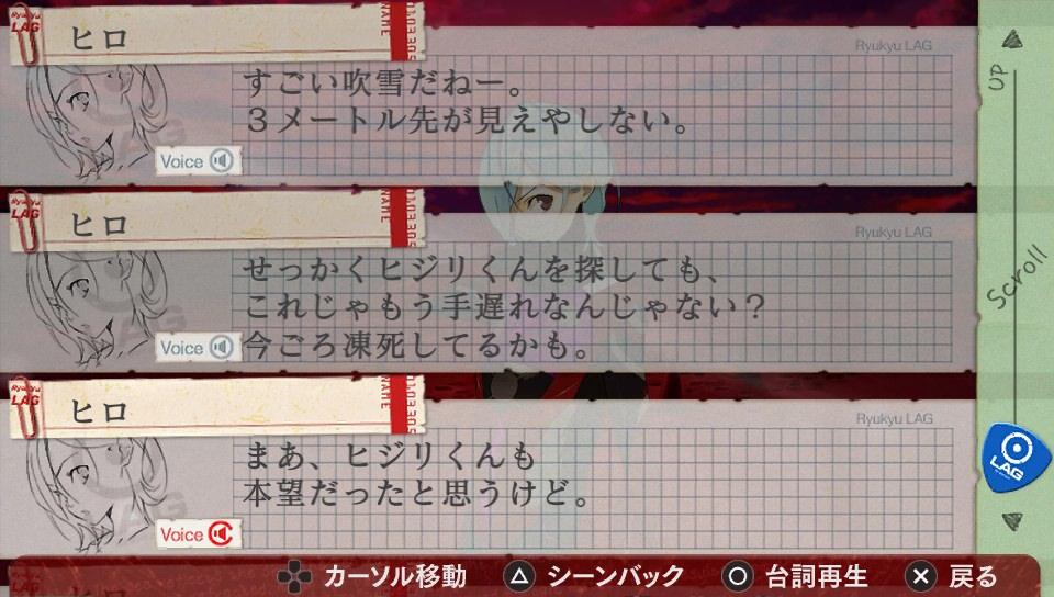 f:id:sasakure_M:20200429213954j:plain