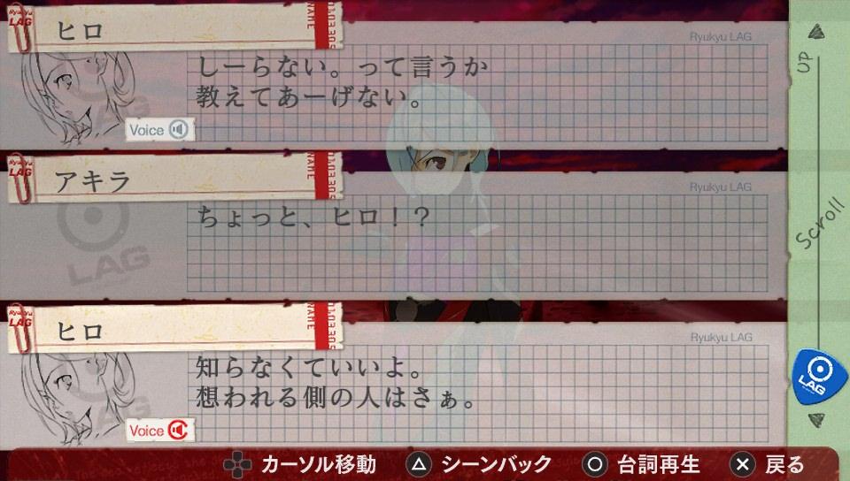 f:id:sasakure_M:20200429214006j:plain