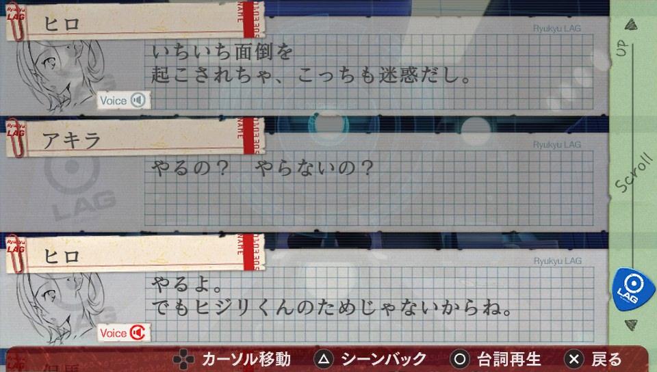 f:id:sasakure_M:20200429214023j:plain