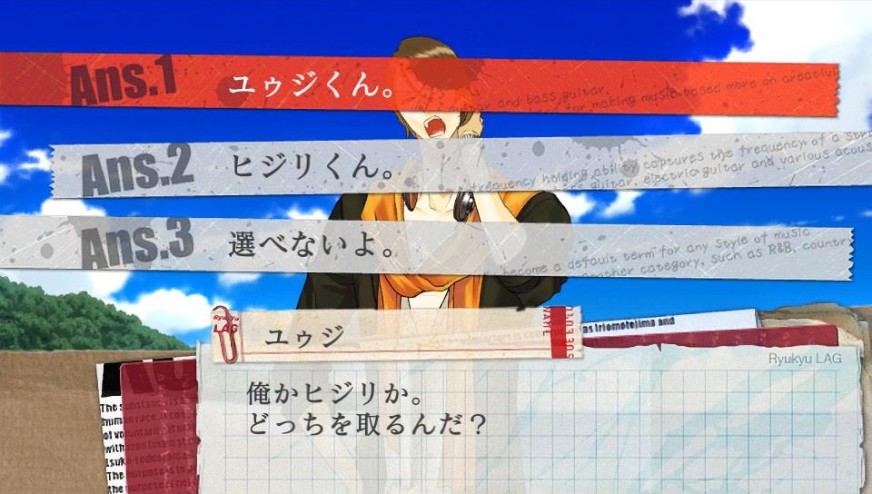 f:id:sasakure_M:20200514212140j:plain