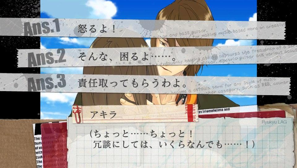 f:id:sasakure_M:20200514212156j:plain