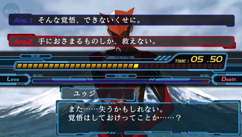 f:id:sasakure_M:20200515171207j:plain