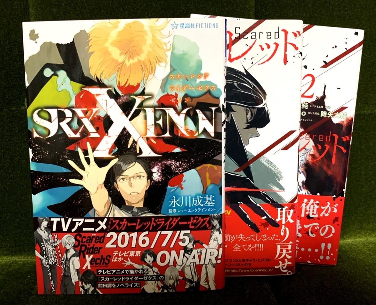 f:id:sasakure_M:20200519231230j:plain