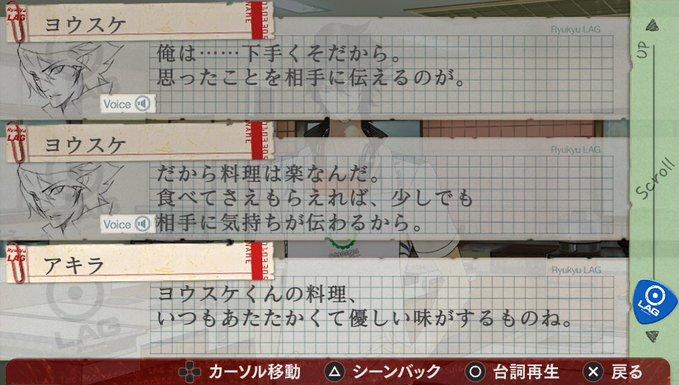 f:id:sasakure_M:20200529205609j:plain