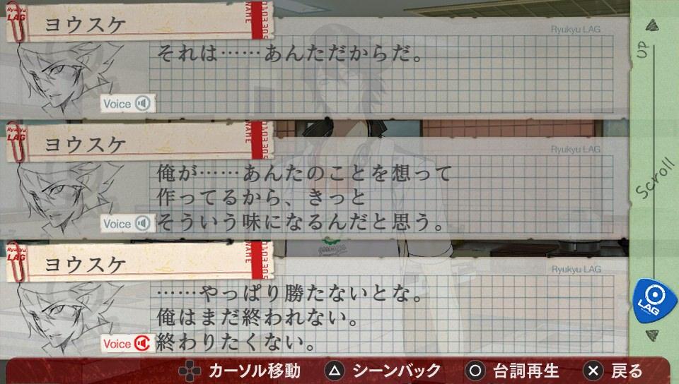 f:id:sasakure_M:20200529205618j:plain