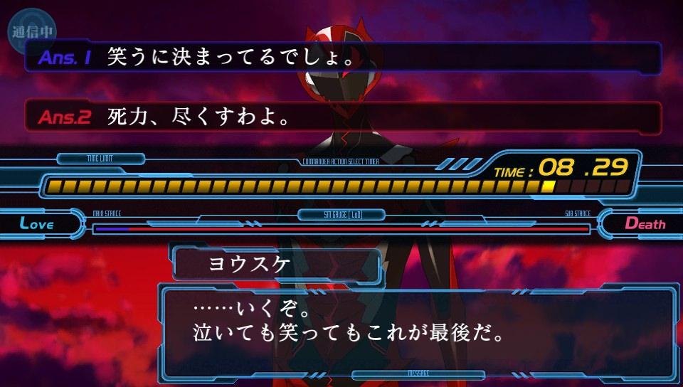 f:id:sasakure_M:20200529234829j:plain