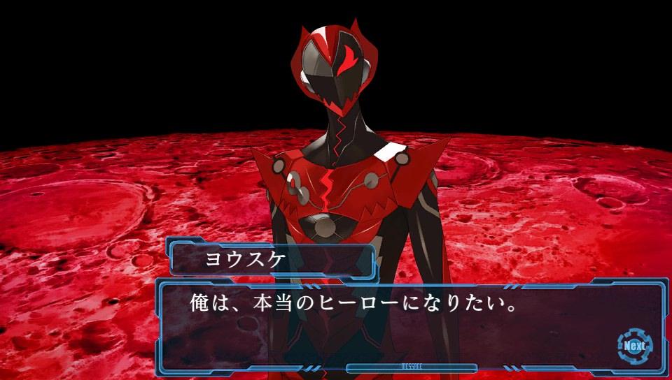 f:id:sasakure_M:20200529234838j:plain
