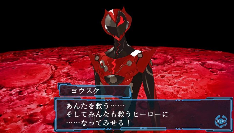 f:id:sasakure_M:20200529234847j:plain