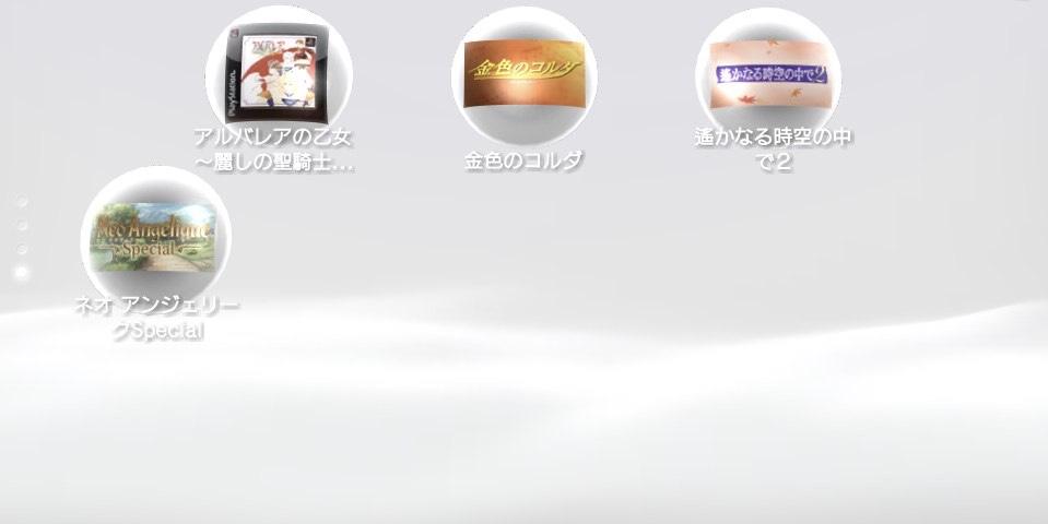 f:id:sasakure_M:20201004231414j:plain