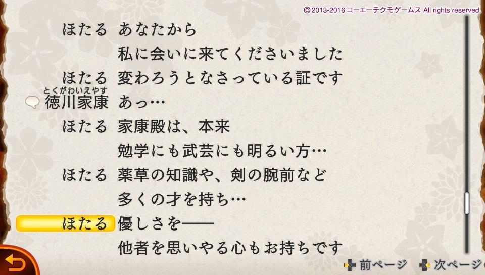 f:id:sasakure_M:20201010111352j:plain