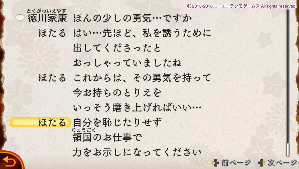 f:id:sasakure_M:20201010111401j:plain