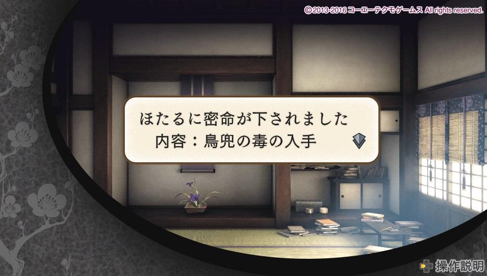 f:id:sasakure_M:20201014151327j:plain