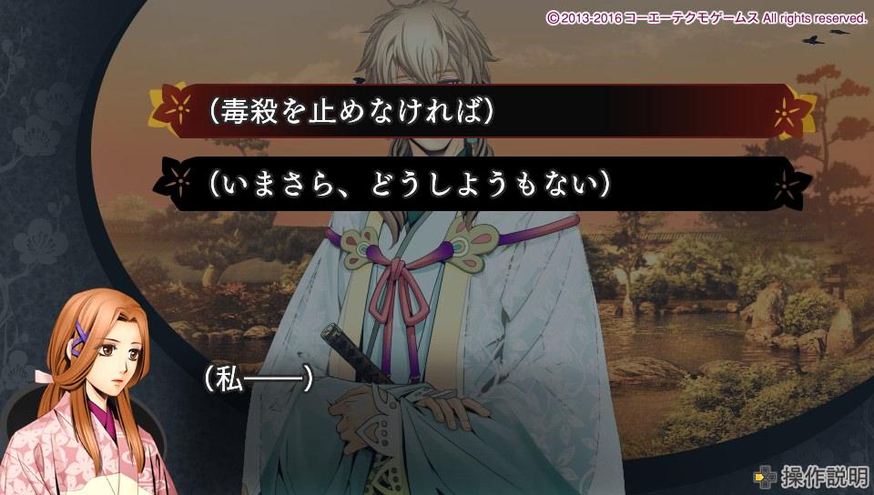 f:id:sasakure_M:20201014210513j:plain