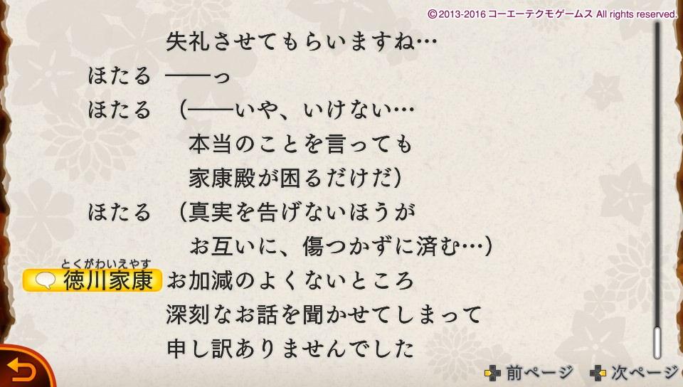 f:id:sasakure_M:20201016020637j:plain