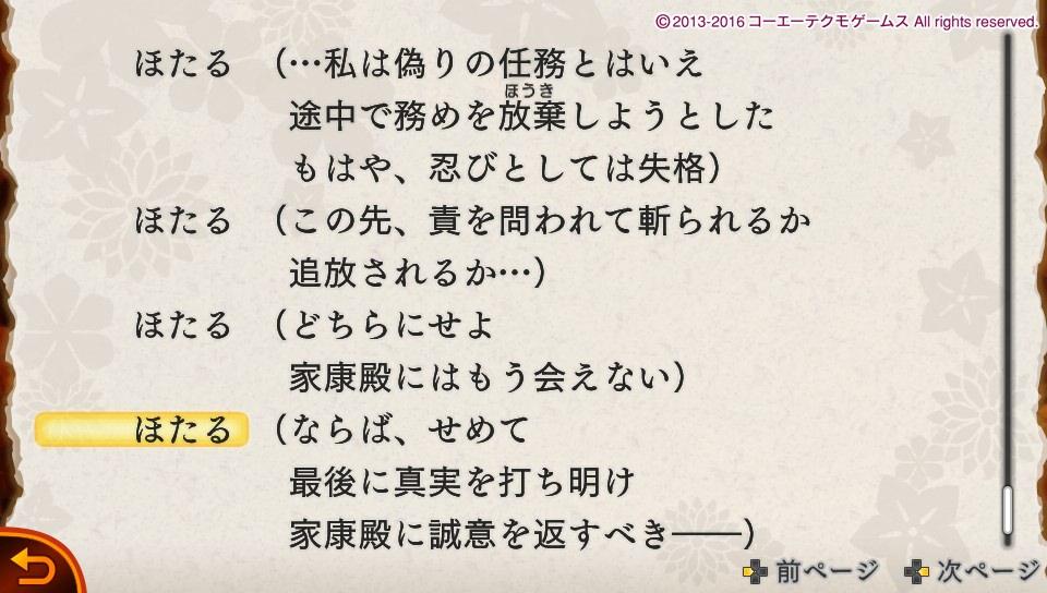 f:id:sasakure_M:20201018012838j:plain