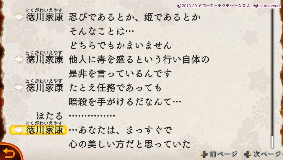 f:id:sasakure_M:20201021165511j:plain