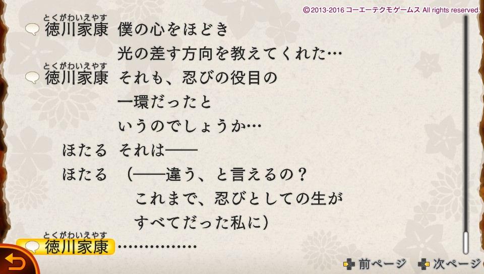 f:id:sasakure_M:20201021165522j:plain