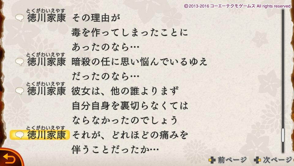 f:id:sasakure_M:20201105015702j:plain
