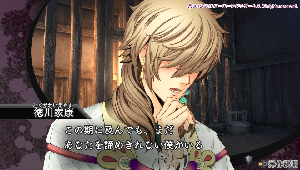 f:id:sasakure_M:20201112224033j:plain