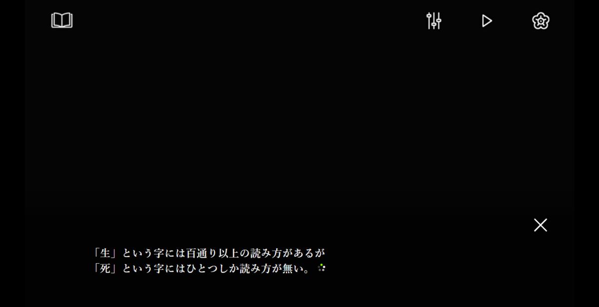f:id:sasakure_M:20201213003633p:plain