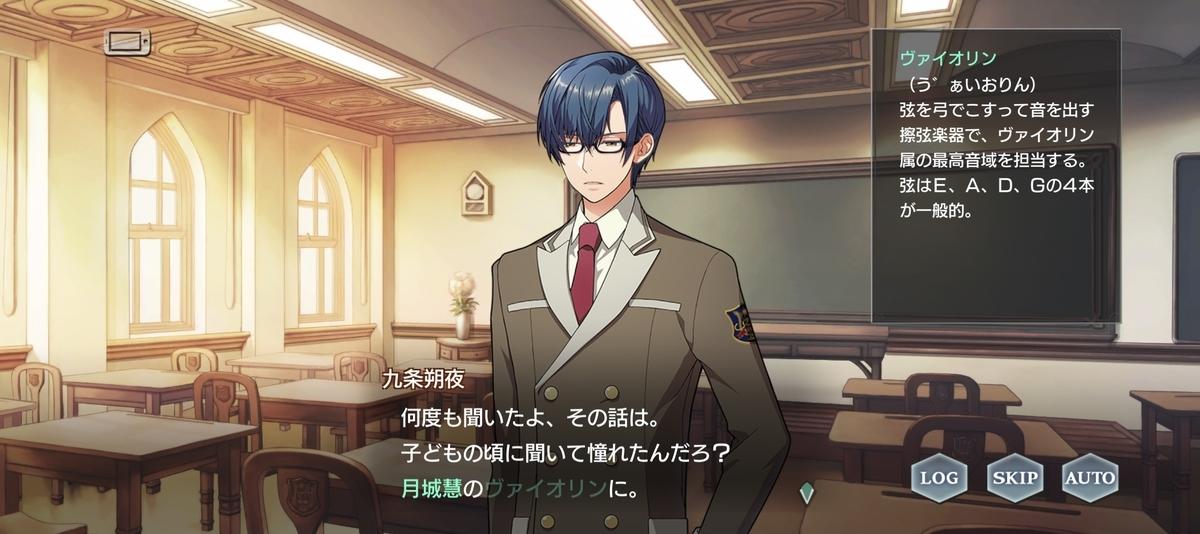 f:id:sasakure_M:20210316224109j:plain