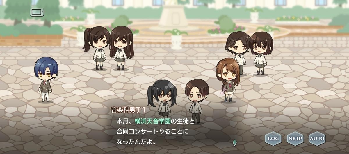 f:id:sasakure_M:20210316224138j:plain