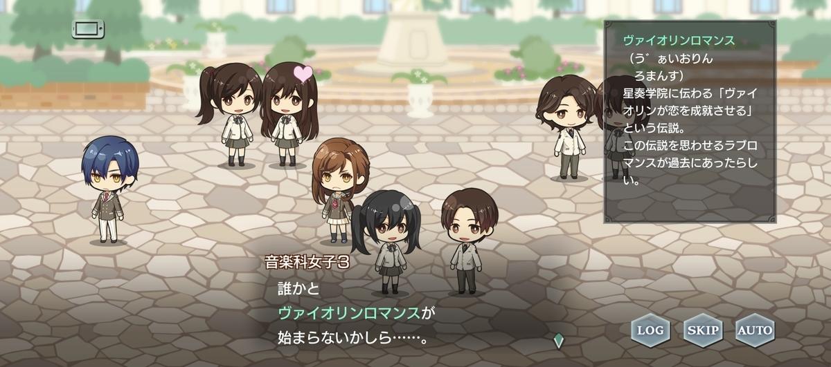 f:id:sasakure_M:20210316224154j:plain
