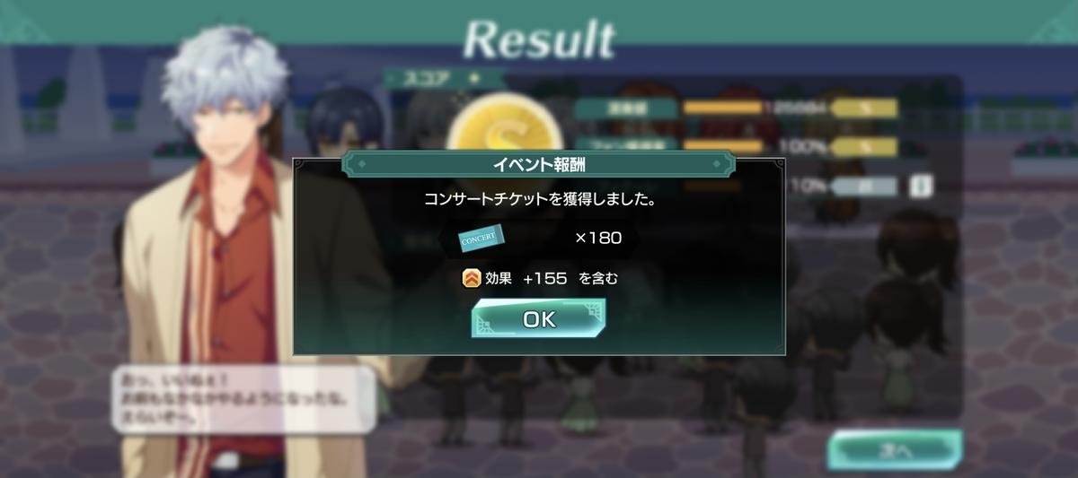f:id:sasakure_M:20210319012935j:plain
