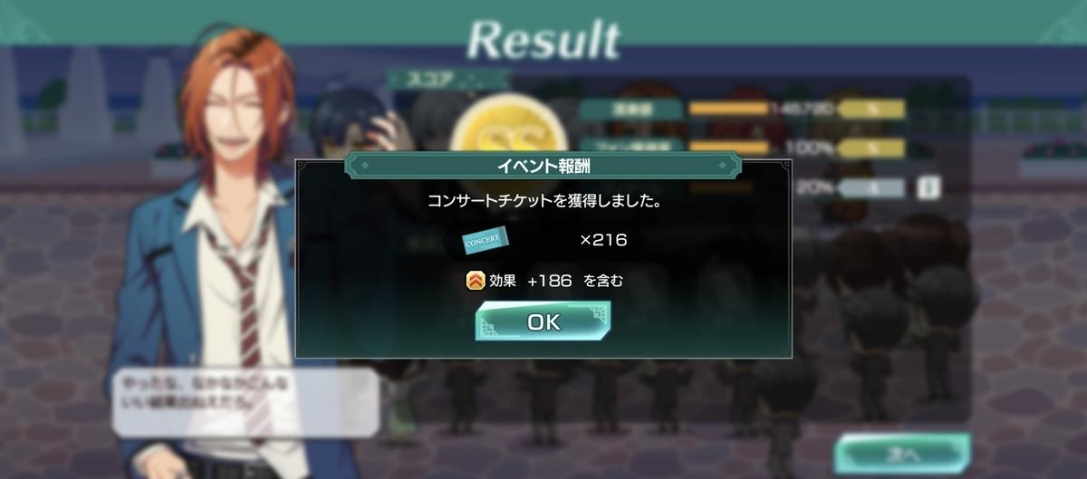 f:id:sasakure_M:20210319012945j:plain